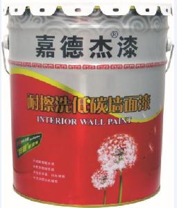 耐擦洗低碳墙面漆
